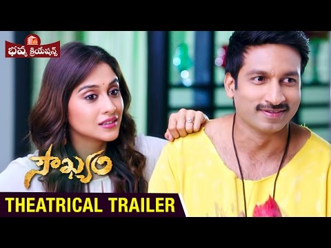 Soukhyam Theatrical Trailer