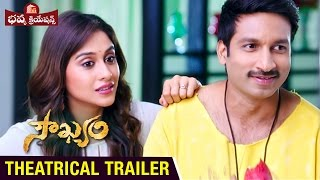 Soukyam - Official Trailer
