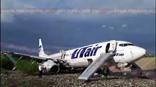Авария Boeing 737 (рейс UT579 из Москвы) в аэропорту Сочи