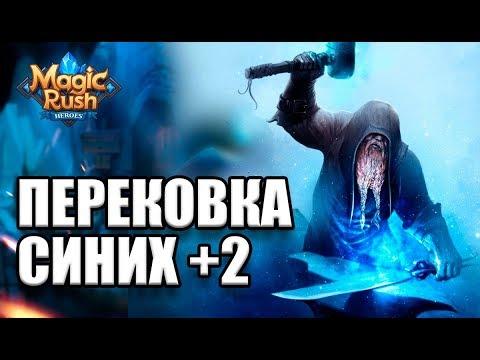 Отзывы об амулетах сибирских монахов