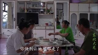 东北大龙197:吃草莓还喝汤?媳妇做的啥美食,这回老妈都不知道了