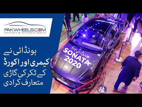 Hyundai Sonata 2020 | First Look Review | PakWheels