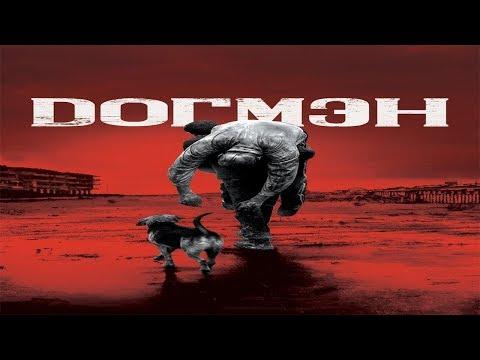 """""""Догмэн"""" """"Dogman""""-Трейлер №2 (русские субтитры) (2018)"""
