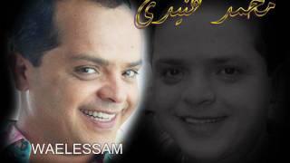 محمد هنيدي ياطاطا يانانا تحميل MP3