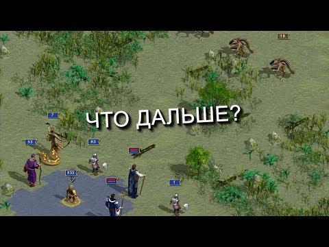 Герои меча и магии 3 hd edition обзор