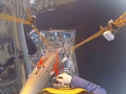 Лахта Центр,  работы на высоте 462 метра