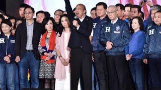 【LIVE】南方崛起 翻轉台灣 #韓國瑜 #夢時代 選前之夜大團結