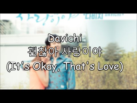 [Han/Rom/Eng] Davichi - 괜찮아 사랑이야 It's Okay, That's Love(Ost) eng sub