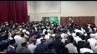 2020 (Waqifin-e Nau Khuddam (23. Februar)