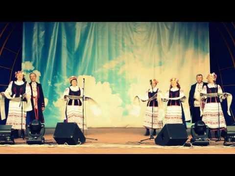 Ансамбль Бяседа - Хлеб Ды Соль