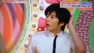 田中圭が楽しそうで私も幸せ