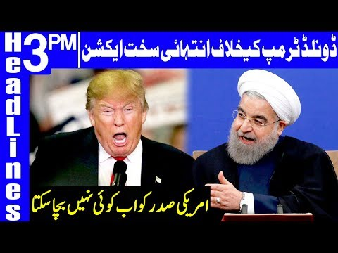 Donald Trump's game is finished | Headlines 3 PM | 4 January 2020 | Dunya News