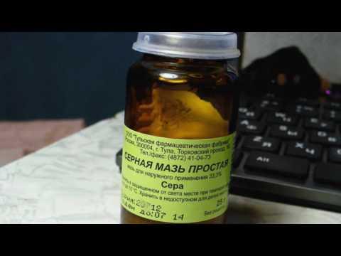 Методы оперативного лечения аденомы предстательной железы