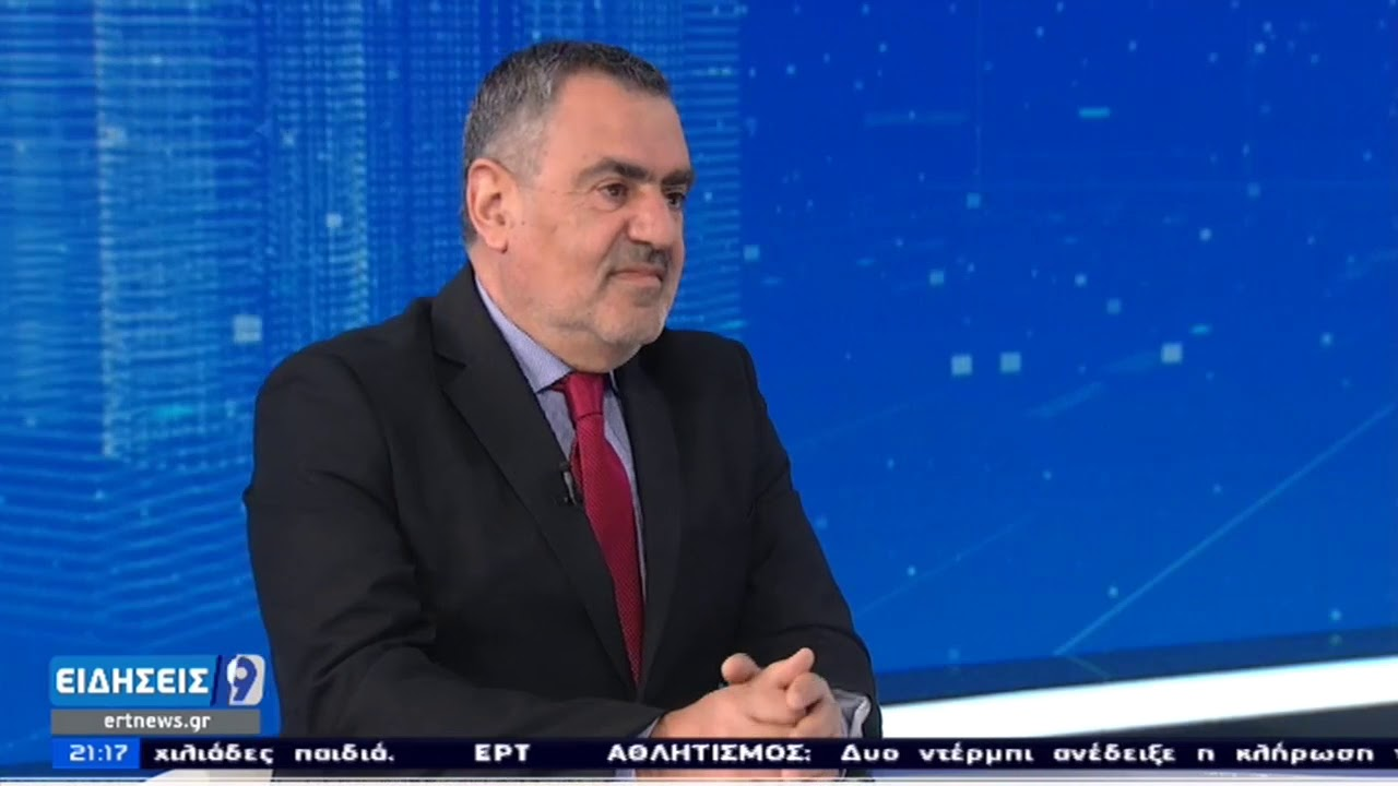 Έναρξη του 62ου γύρου διερευνητικών επαφών Ελλάδας – Τουρκίας | 15/03/2021 | ΕΡΤ