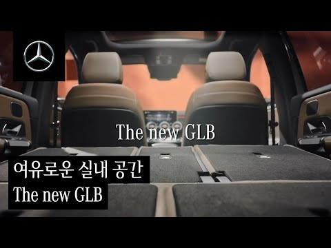 Mercedes-Benz Korea 벤츠 GLB-Class