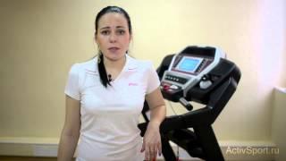 Беговая дорожка Sole Fitness в Активспорт