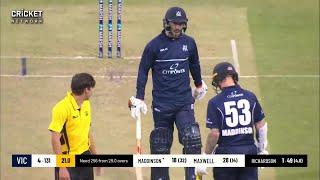 Richardson v Maxwell: Aussie teammates locked in battle