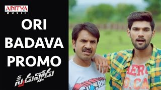 Ori Badava Promo Song || Speedunnodu Movie || Bellamkonda Sreenivas, Sonarika