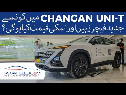 Is Changan UNI-T The Most Affordable Upcoming SUV of Pakistan? | PakWheels