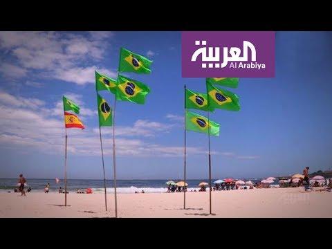 العرب اليوم - شاهد: السياحة في ريو دي جينيرو عاصمة البرازيل القديمة