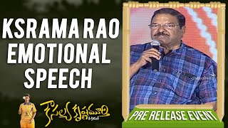 KS Rama Rao Emotional Speech | Kousalya Krishnamurthy Pre Release Event | Shreyas Media |
