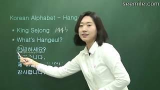 [Learn Korean Language] 1. Korean Alphabet (consonant & Vowel)