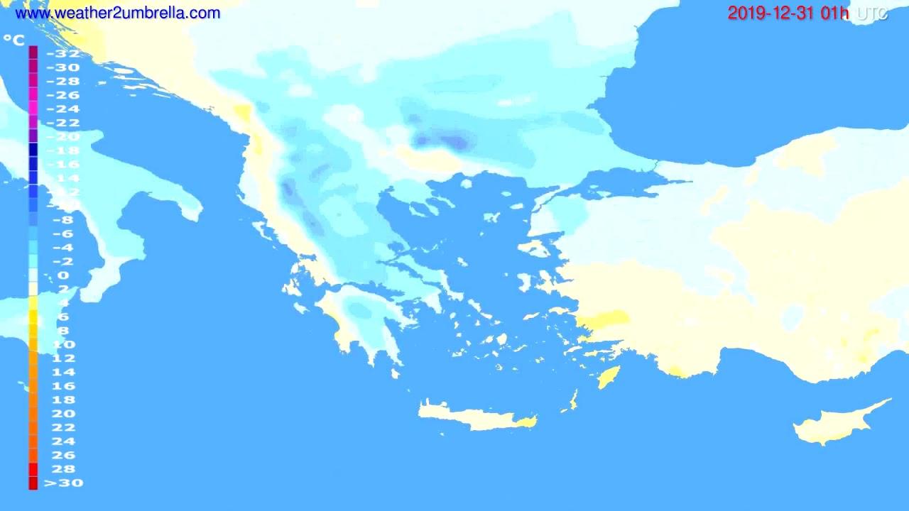 Temperature forecast Greece // modelrun: 12h UTC 2019-12-29