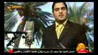 تحميل اغاني حسين غزال يا عراقي هلة بيك MP3