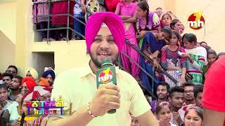 Canteeni Mandeer || P.M.N. College, Rajpura || Ravneet || Latest Episode || MH One