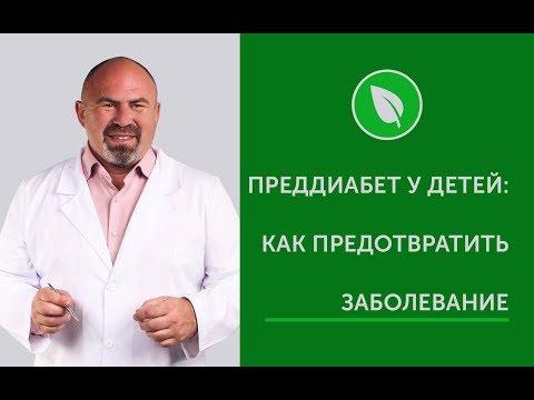 Исследование поджелудочной железы при диабете