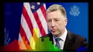 Волкер анонсировал новые поставки оружия для Украины/Новое вооружение поставки