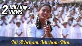 Ini Achcham Achcham Illai - Arvind Swamy, Anu Haasan - Indira - Super Hit Tamil Song