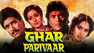 Ghar Parivaar (1991) Full Hindi Movie   Rajesh Khanna, Rishi Kapoor, Moushumi Chatterjee