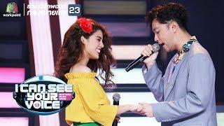 แสนล้านนาที - เฟรน Feat. เบล สุพล | I Can See Your Voice -TH - dooclip.me