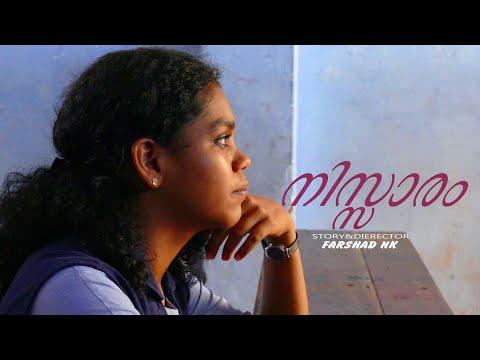 MALAYALAM short film | Nissaram  നിസ്സാരം | Love | Frindship | Farshad Nk