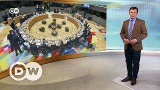 Итоги саммита ЕС: продление санкций, Brexit и новая надежда Европы - DW Новости (23.06.2017)