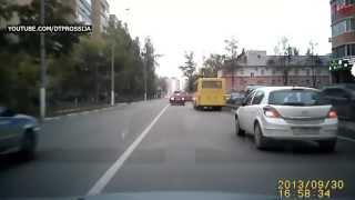 Подборка аварий и ДТП. Октябрь 2013 #1. Запись с видеорегистратора