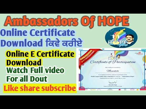 How to Download E certificate Ambassadors of hope। - YouTube