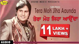 Labh Heera || Tera Moh Jiha Aaunda || New Punjabi Song 2017|| Anand Music