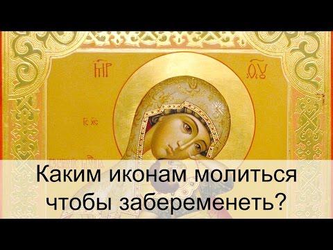 Молитва католиков по усопшим