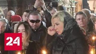 В Киеве прощаются с Вороненковым