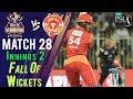 watch Islamabad United Fall Of Wickets  Quetta Gladiators Vs Islamabad United  Match28 15 Mar HBL PSL 2018