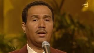 تحميل و مشاهدة محمد عبده على البال لندن 1997 MP3