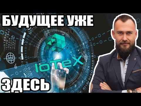 Криптовалюта регистрация