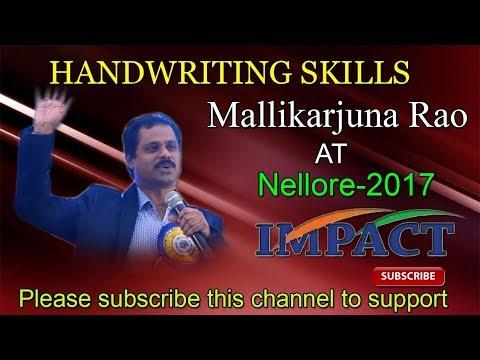 Learn Telugu Writing   Y Mallikarjuna Rao  TELUGU IMPACT Nellore 2017