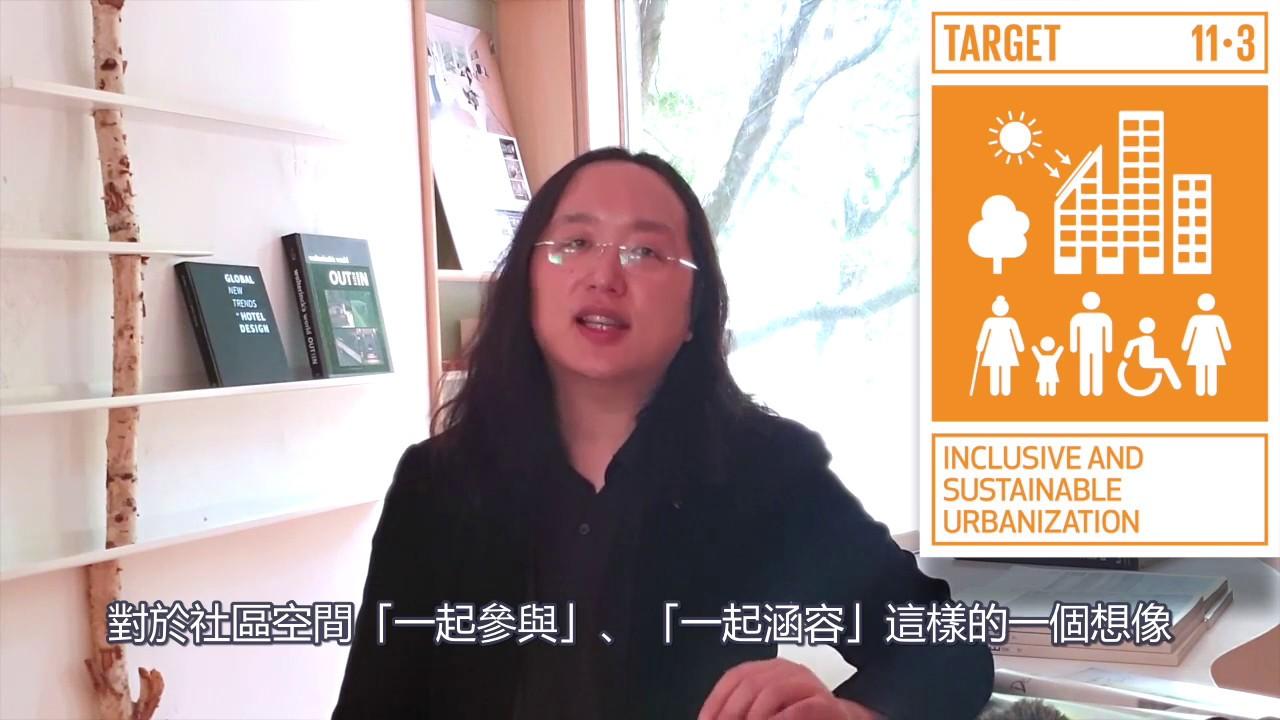 唐鳳眼中的台灣田野學校(字幕版)-封面圖