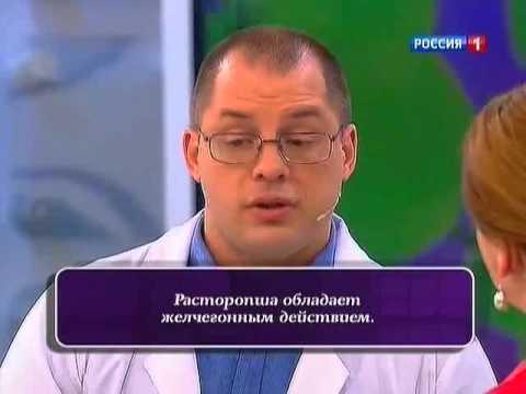 Точная проверка на гепатит с
