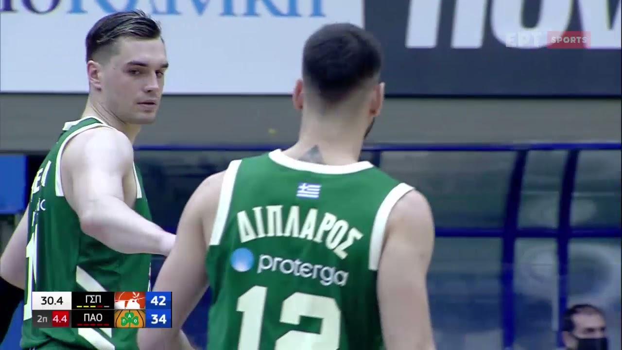 Basket League | Περιστέρι – Παναθηναϊκός 68-74 | HIGHLIGHTS | 23/03/21 | ΕΡΤ