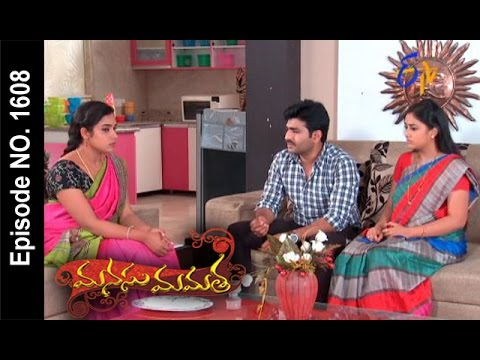 Manasu-Mamata--19th-March-2016-మనసు-మమత-–-Full-Episode-No-1608