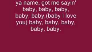 Baby Ashanti Lyrics